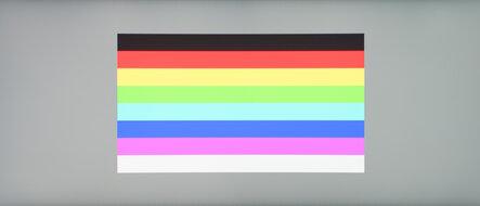 LG 38GL950G-B Color Bleed Horizontal