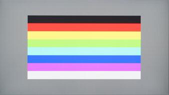 ViewSonic Elite XG270 Color Bleed Horizontal
