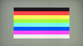 AOC 24G2 Color Bleed Horizontal