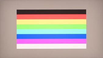 Acer Predator XB273U GXbmiipruzx Color Bleed Horizontal