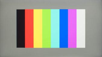 ASUS VG246H Color Bleed Vertical