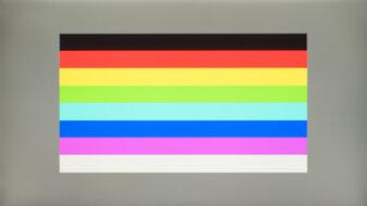 LG 32GN600-B Color Bleed Horizontal