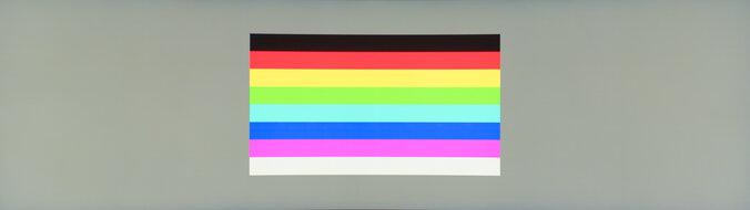 Samsung Odyssey Neo G9 Color Bleed Horizontal