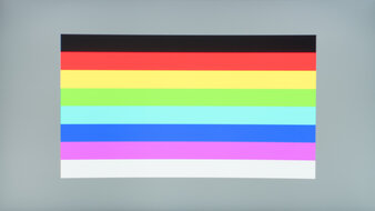 MSI Optix G27C5 Color Bleed Horizontal