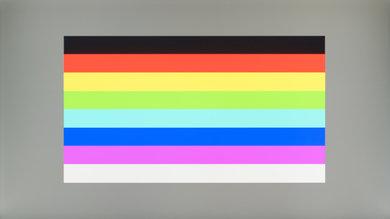 Acer Nitro VG271 Color bleed horizontal
