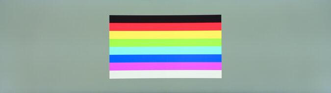 Samsung Odyssey G9 Color Bleed Horizontal
