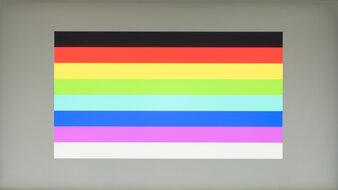 ASUS TUF Gaming VG258QM Color Bleed Horizontal